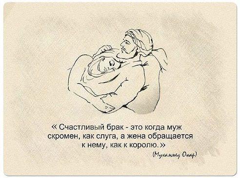 еще раз про любовь